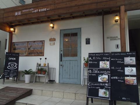 カフェを併設する工務店の狙いは?