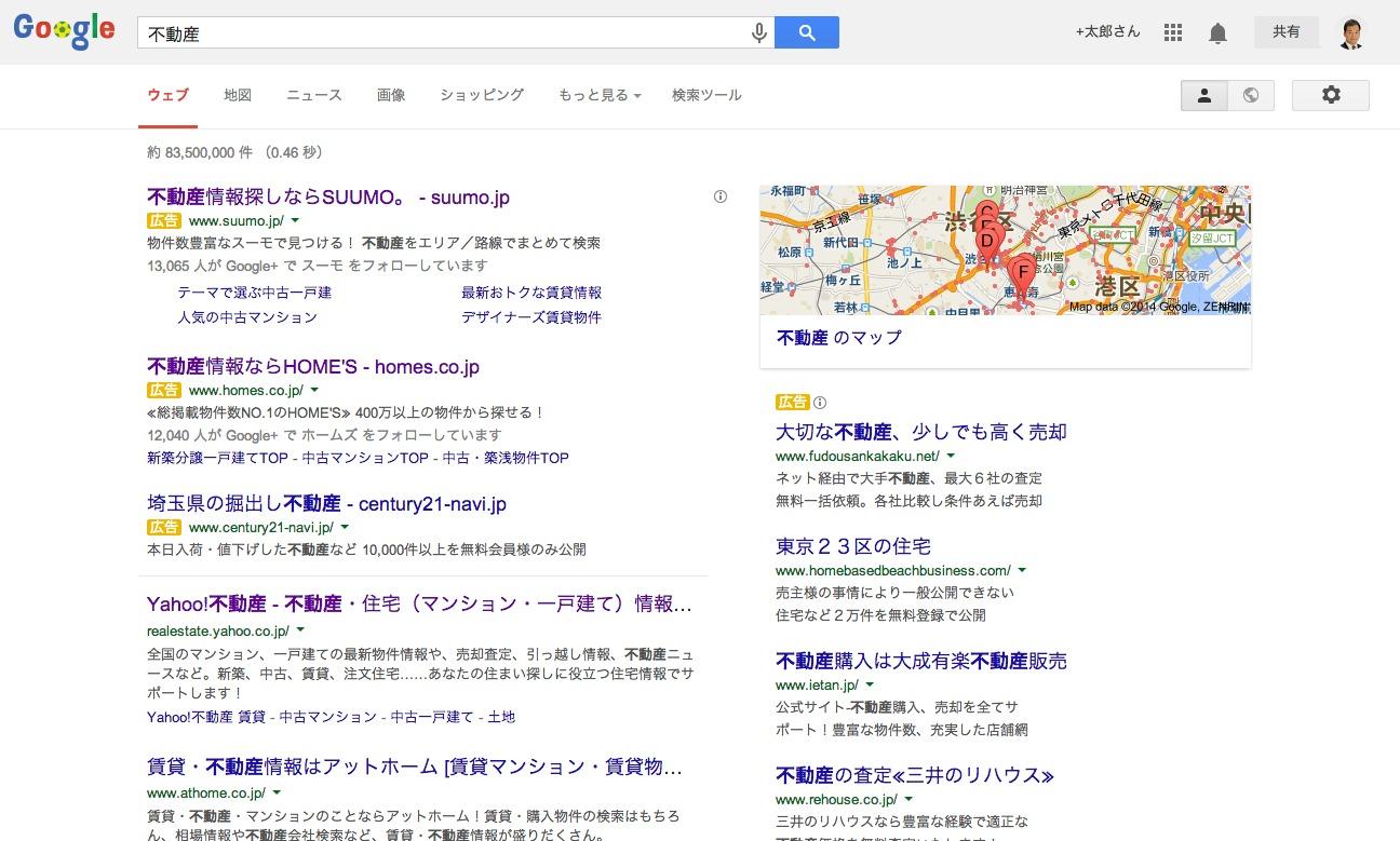 検索で来たユーザーの行動を掴み、ホームページを改良する