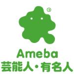 ホームページで集客したいなら、アメブロは使うな! 無料ブログに潜む蜜と罠