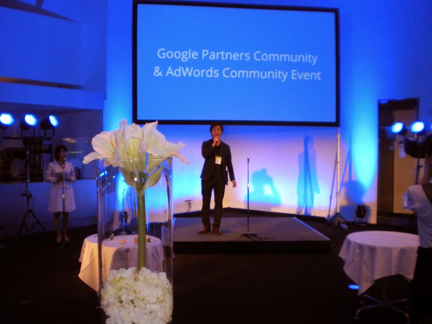 GoogleAdWordsの今後の方向性:シーンから人へ Google Partners Community & AdWords Communityに参加して