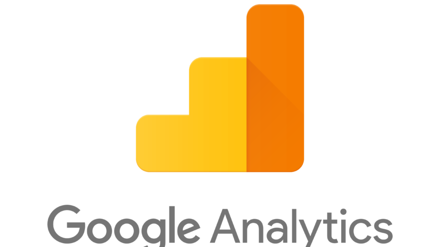 Googleアナリティクスのデータ取得期限、更新済みですか?